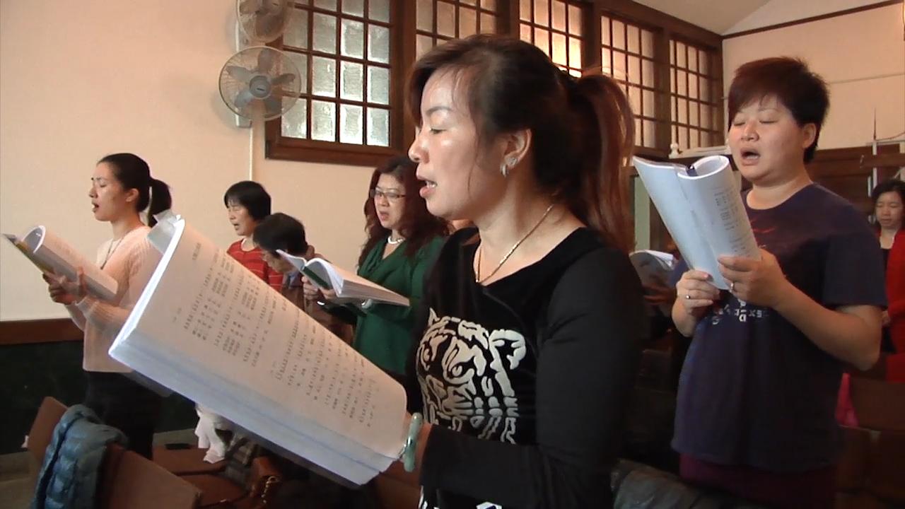 Chinese Catholic OLPH