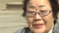 "NYC Commemorates ""Comfort Women"""