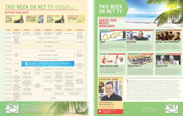 Weekly_Insert_Tue_AUGUST_16TH